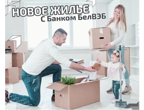 Новый банк-партнёр , ставка от 5,9%