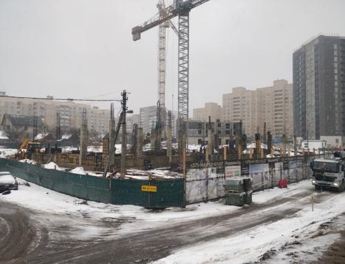 Ход строительства торгово-административный комплекс с паркингом